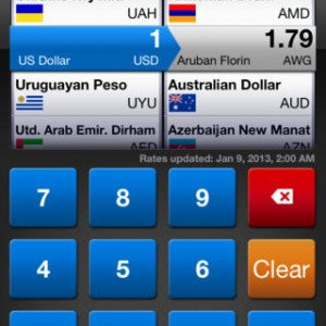 Units Plus iPhone Currency Converter Screen